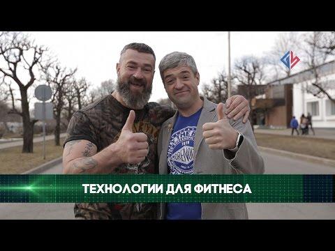 Фитнес браслеты • Как похудел блогер Сергей Доля