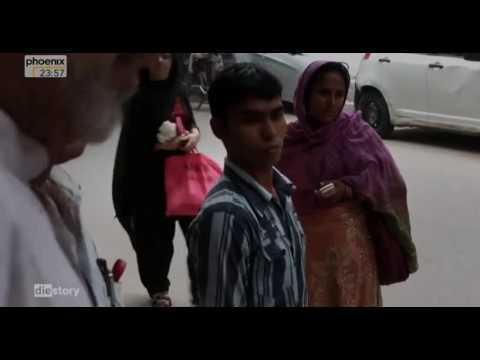 NEWW!!  Vergewaltigt! - Die Angst der indischen Frauen [, Doku]