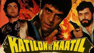 Katilon Ke Kaatil (1981) Full Hindi Movie | Dharmendra, Rishi Kapoor, Zeenat Aman, Tina Munim