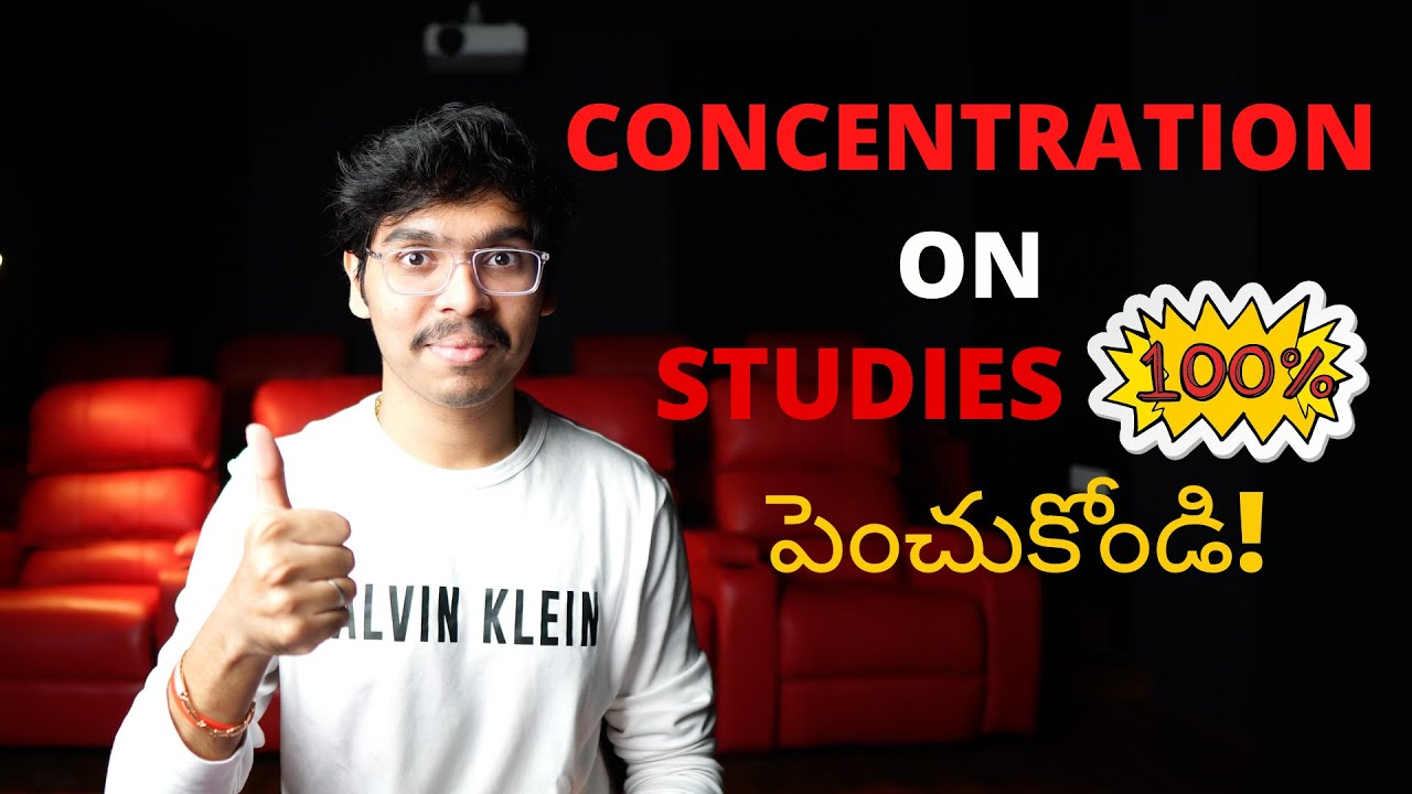 Concentration on Studies 100% పెంచుకోండి! 10 Powerful study techniques for concentration! 4k