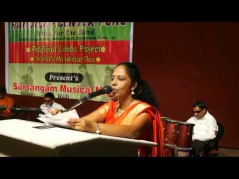 Sursangam Musical Night, Chinchwad, Pune, Mh