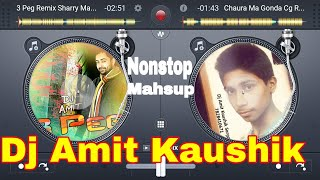 Dj Amit Kaushik all cg hindi punjabi  dj vibration vibrate zone song 2019