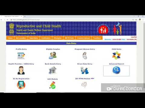RCH PORTAL: Child registration & service updation explained in kannada
