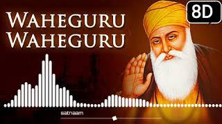 8D Audio | Satnaam Waheguru | Guru Randhawa | Vee