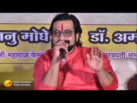 Disha Social Foundaction Amol kolhe Mulakhat
