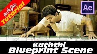 Kaththi blueprint Scene Tamil tutorial After Effects | Arun Sv
