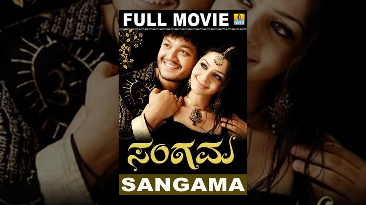 ಸಂಗಮ - Sangama - Kannada Movie - Full Length   Golden Star Ganesh, Vedhika   Jhankar Music