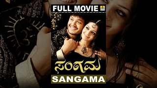 Sangama Kannada Movie - Full Length