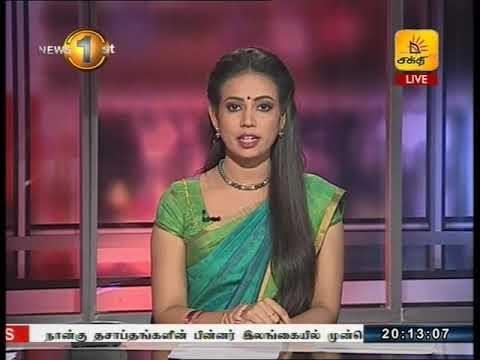 News 1st: Prime Time News Tamil  - 8 PM  (08-01-2018)