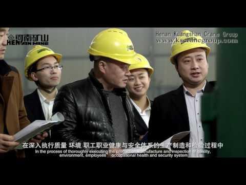 2015 Announcements of Henan KuangshanMine Crane Group(chao)