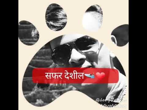 Rupeli Valu Soneri Lata❤DJ Resham Singh