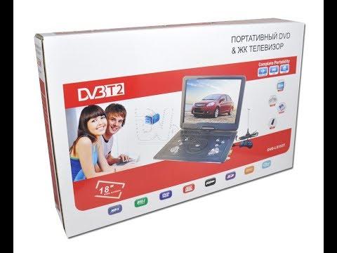LS 153T Портативный DVD с телевизором