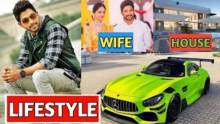 ALLU ARJUN LIFESTYLE 2020 | Biography, Family, Girlfriend, Education, Career, Age, Cars, Net worth
