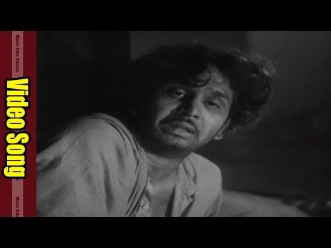 Jagame Maya Video Song || Devdas Movie || ANR, Savitri