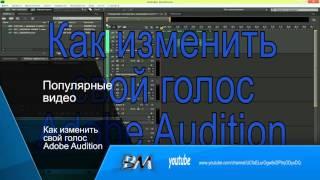 Трейлер канала(, 2016-03-25T14:57:55.000Z)