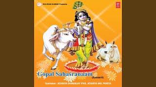 Ath Gopal Sahastranaam Prarbhyte, Ath Gopal Kavacham, Ath Gopal Stavraj, Ath Gopal Sahastranaam