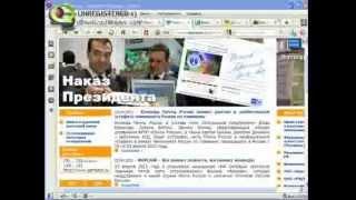 видео Отправка посылок (ЕМС, и бандероль 1 класса)