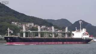 KEN TOKU Bulk carrier バラ積み船 乾汽船 関門海峡 2014-SEP