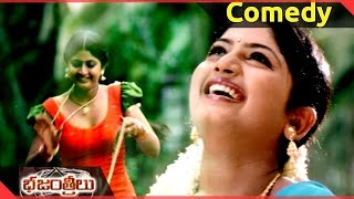 Bhajantrilu Movie || Sivaji, Vikram Comedy Scene  || Sivaji, Vikram, Sushmita