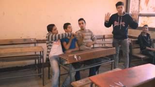 Sheko Afandy - المدارس الثانوي ( مصر - برة مصر (