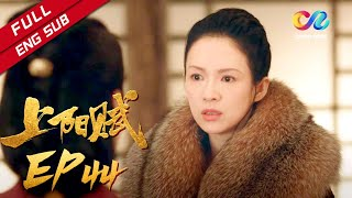 The Rebel Princess EP44 Wang Xuan broke with relatives  | Join to Support Latest Episodes