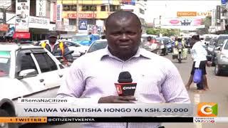 Maafisa wawili wa polisi wakamatwa Nakuru kwa madai ya ufisadi