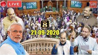 LOK SABHA LIVE : PM Modi Parliament Monsoon Session of 17th Lok Sabha 2020 | Day 8 | 21-09-2020