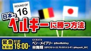 サッカーキングチャンネル 配信番組表 https://www.soccer-king.jp/prem...
