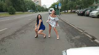 �������� ���� Девочки танцуют ������