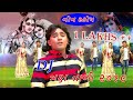 Download Rohit thakor new tran tali garba 2016 MP3 song and Music Video