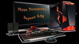 Установка Нового Скайпа 8.25. Ликвидация компьютерной безграмотности. Обучение компьютеру.