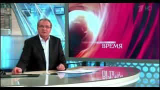 "1-й канал ""ОРТ"" про Криптовалюту"