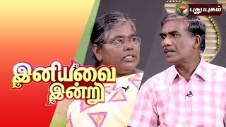 Iniyavai Indru spl show 11-10-2015 International Girl Child Day full hd youtube video 11.10.15 | Puthuyugam Tv shows 11th October 2015