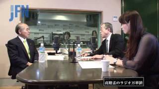 ゲスト:「鈴木宗男」さん 鈴木宗男 検索動画 17