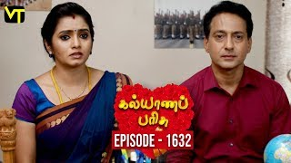 KalyanaParisu 2 - Tamil Serial | கல்யாணபரிசு | Episode 1632 | 15 July 2019 | Sun TV Serial