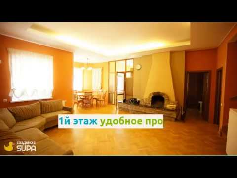 Купить загородный коттедж в ТОКСОВО | АЛЕКСАНДР Недвижимость