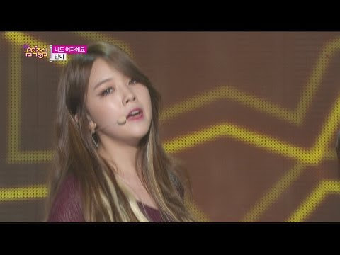 [HOT] MINAH - I am a woman too, 민아 - 나도 여자예요, Show Music core 20150411
