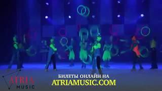видео Как купить билеты в цирк дю Солей без наценки | Купить Билеты в Цирк дю Солей через официальный сайт www.cds.ru
