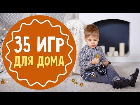 35 игр для детей 3-5 лет