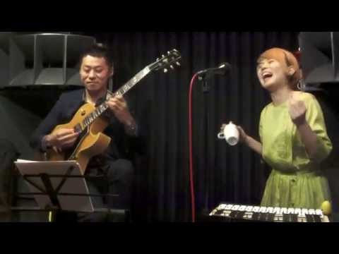 'I Can't Give You Anything But Love'   Afternoon Jazz Vocal live @ 太田Jazz & Coffee N  16/10/16