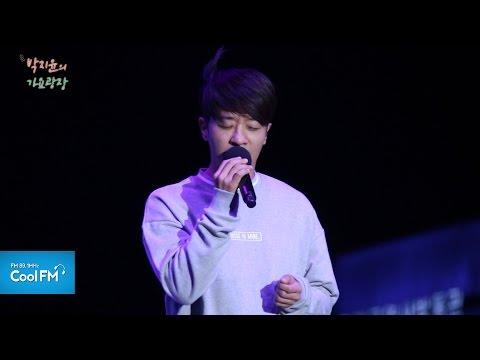알렉스 '그대라면' 라이브 LIVE / 161008[박지윤의 가요광장]