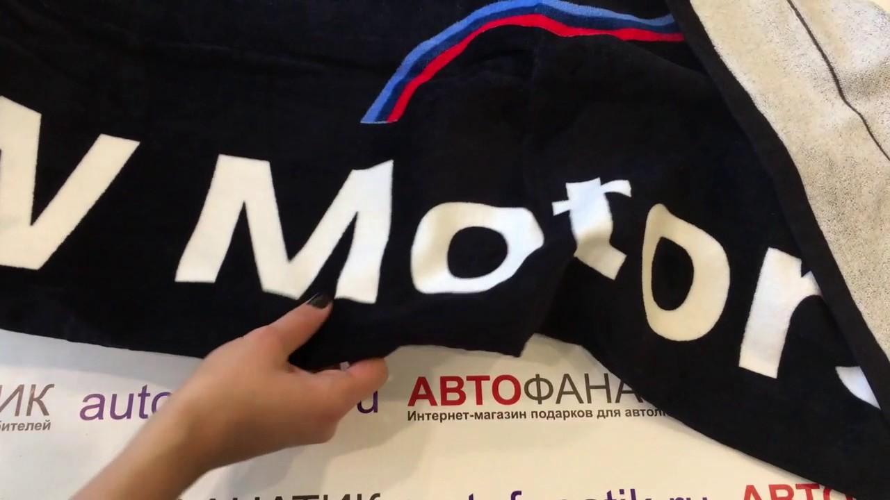Фабрика полотенец доброе утро предлагает приобрести текстильную продукцию в широком ассортименте по выгодной цене.