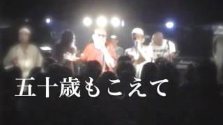 2016.6.4@新宿JAM 「カモンピーポー、ウィーアーピーポー。〜人々生誕ラ...