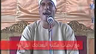 وقم الصلاة الطاروطي مصر علي العبادي
