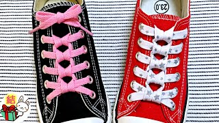 「結び方ナビ」へようこそ!この動画では「リボンが並んだみたいに見える靴紐の結び方」を、音声解説で分かりやすく説明しています。横にリ...