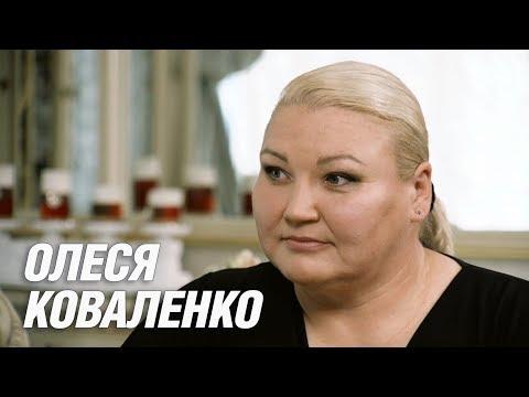 Олеся Коваленко. Королева сумо    Мировые леди