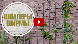 видео Арка садовая в ландшафтном дизайне дачи, идеи использования