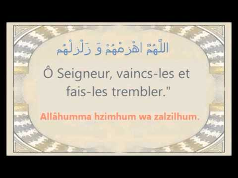 invocation contre lennemi - Invocation Islam Mariage