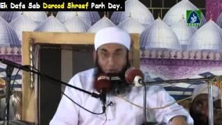 Maulana Tariq Jameel Bayan Ramzan 2013