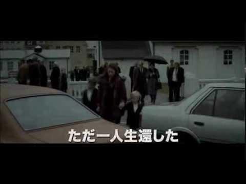 映画『ザ・ディープ』予告編
